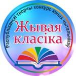 Логотип к 1000-летию города выбрали в Бресте