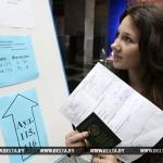 Регистрация на ЦТ в Беларуси начнется 2 мая