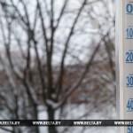 Оранжевый уровень опасности объявлен в Беларуси 8 января из-за сильных морозов