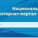 Путеводитель по Декрету № 3 размещён на Национальном правовом интернет-портале