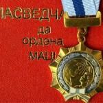 Орденом Матери в Беларуси награждены 8,5 тысяч женщин