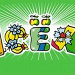 """Верный друг ребят. Белорусскоязычному детскому журналу """"Радуга"""" – 60 лет. Празднуем 20 апреля 2017 года"""