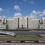 Послание к белорусскому народу и Национальному собранию