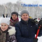 Снег! Смех! Старт! В Ляховичах отметили Всемирный день снега /фото/