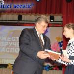 """С паспортом! С 10 по 15 марта по всей стране проходила акция """"Мы – граждане Беларуси!"""""""