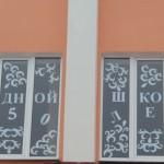 Первая! СШ №1 г.. Ляховичи отмечает 150-летие