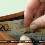 Базовую величину в Беларуси с 1 января 2017 года планируется увеличить до Br23