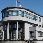 Брестская область избрала восемь своих представителей в верхнюю палату парламента
