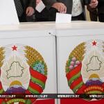 Выборы в Палату представителей назначены на 11 сентября