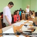 Определены сроки проведения вступительной кампании в вузах Беларуси