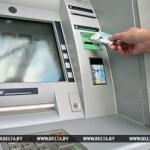 Беларусбанк с 1 августа вводит плату за просмотр баланса на карточке в устройствах других банков