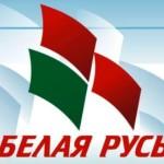 """""""Белая Русь"""" – за Беларусь"""
