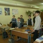 Путешествие вокруг мира. В СШ №1 школьники знакомились со странами и континентами