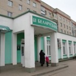 Беларусбанк переносить введение комиссии за прием платежей наличными средствами с 1 августа на 1 октября
