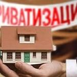 Жилье в собственность: выгодный расчет