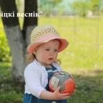 Дорогое наше все!1 июня – Международный день защиты детей /фото/