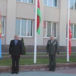 С уважением к белорусским символов