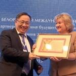 Х Белорусский международный медиафорум «Партнерство во имя будущего: наследие Великой Победы»
