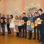 С юностью встречаются в феврале. В школах Ляховичского района прошли вечера встречи /фото/ (дополнено)