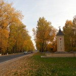 Накануне Дня инвалидов в Ляховичском районе проводятся различные мероприятия