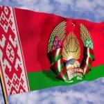Сообщение Ляховичскому районной территориальной избирательной комиссии