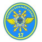 Связь без сбоев.Свой очередной – 12-й – день рождения в апреле отметил 17 отдельный батальон связи, который дислоцируется в Ляховичском районе