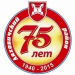"""С днем рождения, мой район! В эти дни отмечается 75-летие Ляховичского района. С чем для земляков связано это событие – тема очередного опроса """"ЛВ""""."""