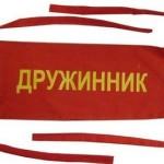 Незачет? На территории Ляховичского района организована работа 14 добровольных дружин