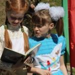 Лето с хорошей книгой в Ляховичском районе