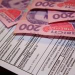 В Луцке 3777 домохозяйств подлежат монетизации